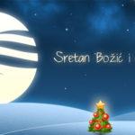Božićni domjenak